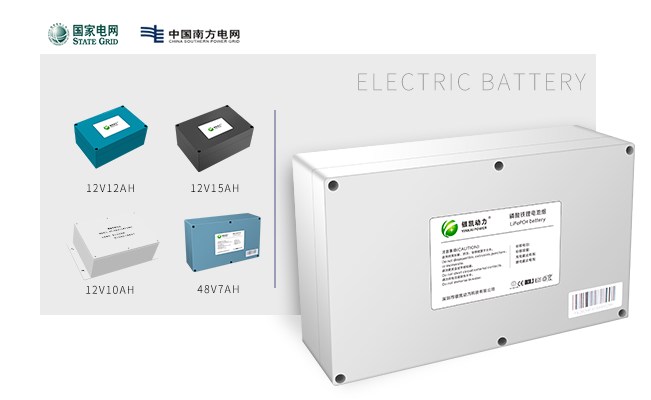 Lithium battery DTU, FTU for electric power